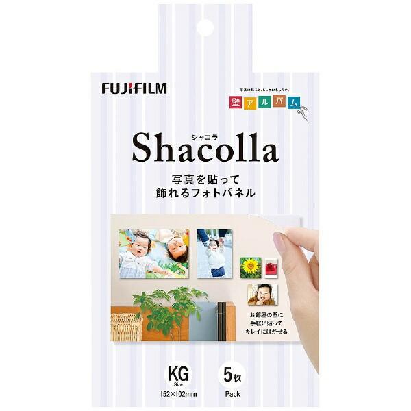 富士フイルムFUJIFILMシャコラ(shacolla)壁タイプ5枚パックKGサイズ