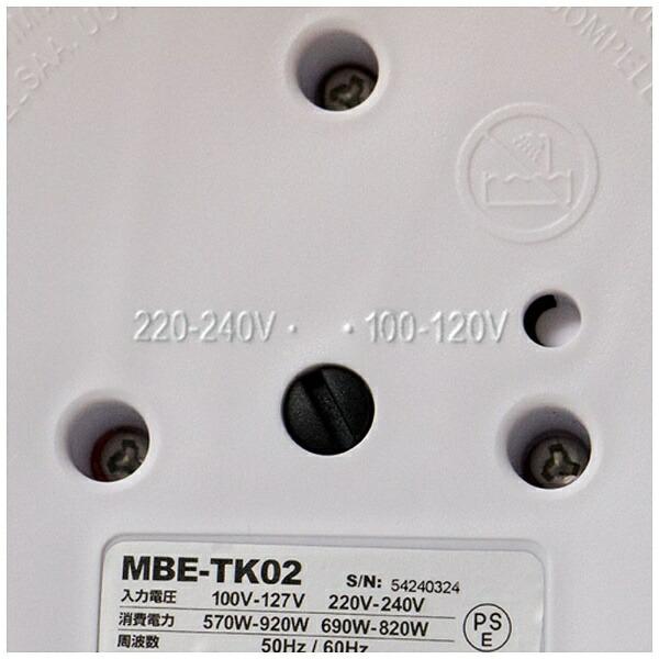 ミヨシMIYOSHI折りたためるトラベルケトルホワイトMBE-TK02/WH[電気ケトル旅行小型MBETK02WH]