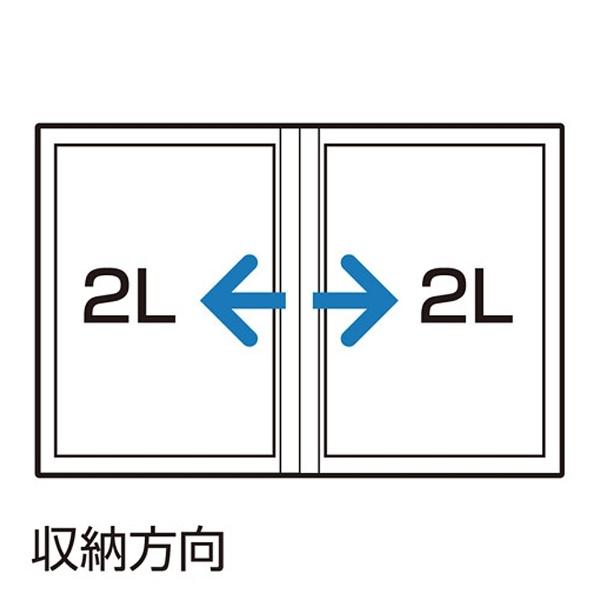 ハクバHAKUBAPポケットアルバムNP(2L/フラワーピンク)APNP2L20FWP