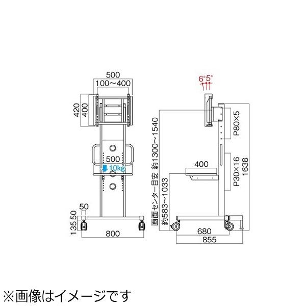 ハヤミ工産HayamiIndustry〜55V型対応ディスプレイスタンドPH-B815[PHB815]