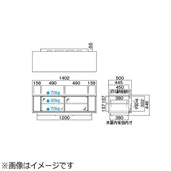 ハヤミ工産HayamiIndustryテレビ台リビングボードA-5214[A5214]