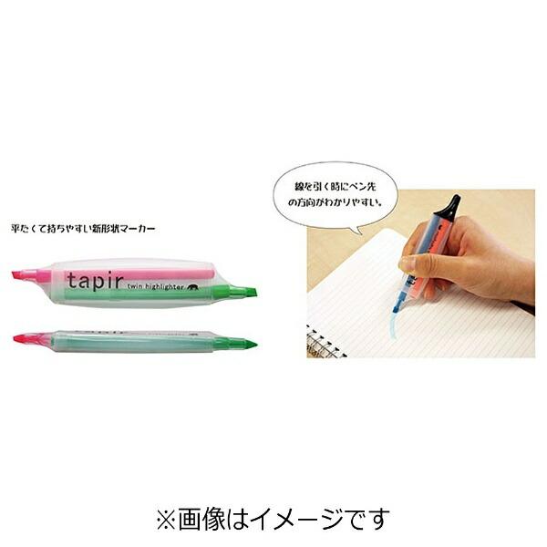 エポックケミカルEPOCHChemical[水性マーカー]テイパーツインタイプ蛍光マーカーイエロー/パープル492-160