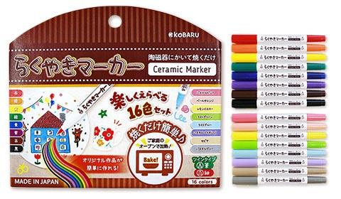 エポックケミカルEPOCHChemical[陶器用マーカー]らくやきマーカーツインタイプ16色セットRMTW-2200[RMTW2200]