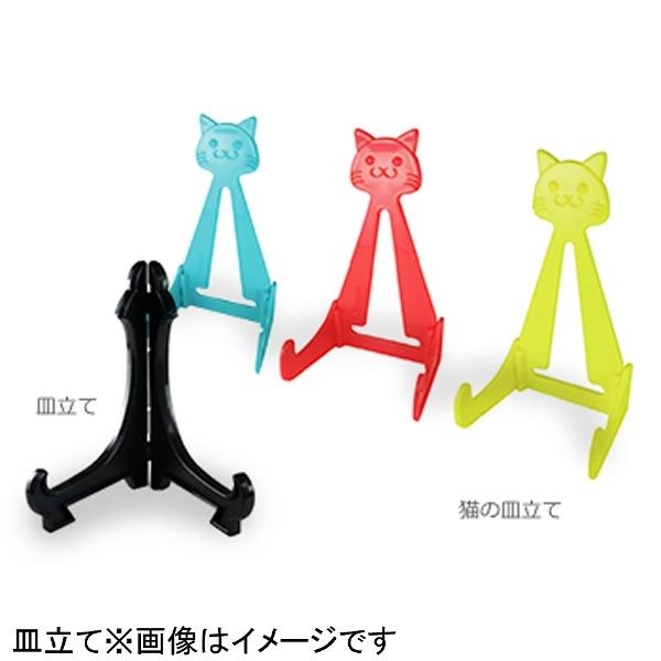 エポックケミカルEPOCHChemical[皿立て]RAKUYAKIbuddies猫の皿立てピンクRMCSP-350[RMCSP350]