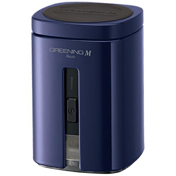 シナジートレーディングSynergyTradingHDW0009水素水生成器グリーニングMBasic[HDW0009]