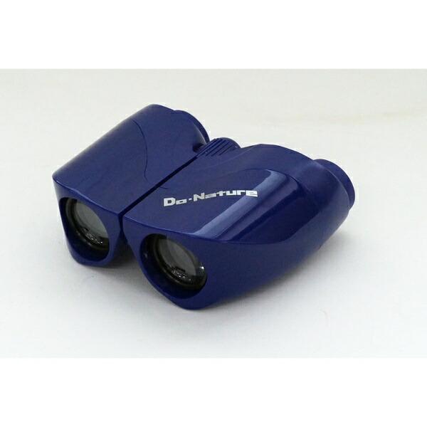 ケンコー・トキナーKenkoTokina8倍双眼鏡STV-B03PB8×22PU(パープル)[STVB03PB8X22PU]