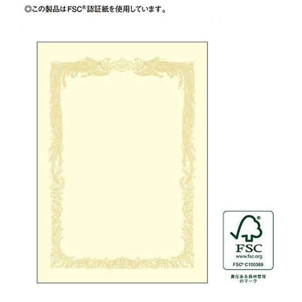 ササガワSASAGAWAOA賞状用紙A4Y/100クリーム10-1168[101168]