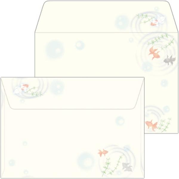 ササガワSASAGAWA16-1987和ごころ封筒金魚洋2/10[161987]