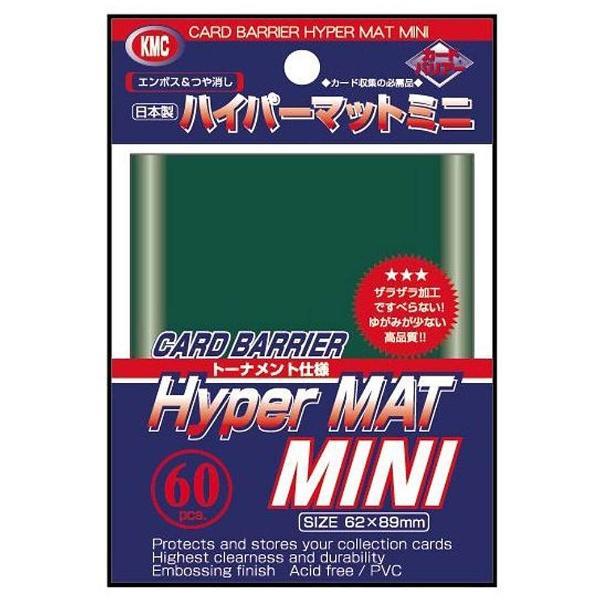 KMCケイエムコーポレーションハイパーマットミニグリーン(60枚入)