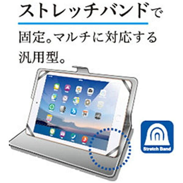 ナカバヤシNakabayashi8.9〜10.6インチタブレット対応[横幅228〜267mm]ケースブラックTBC-FC101505BK[TBCFC101505BK]