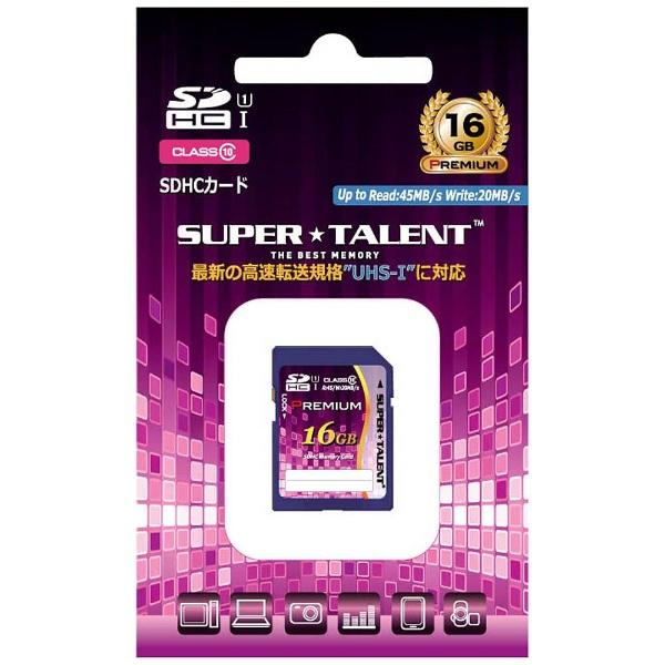 SUPERTALENTスーパータレント【アウトレット品】SDHCカードPremiumシリーズST16SU1P[16GB/Class10]【数量限定品】ST16SU1P【kk9n0d18p】