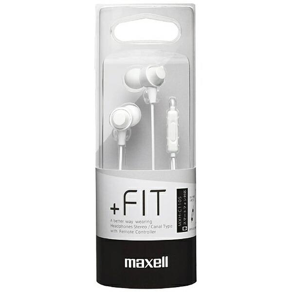 マクセルMaxellイヤホンカナル型MXH-C110Sホワイト[リモコン・マイク対応/φ3.5mmミニプラグ][MXHC110SWH]