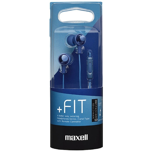 マクセルMaxellイヤホンカナル型MXH-C110Sダークブルー[リモコン・マイク対応/φ3.5mmミニプラグ][MXHC110SDB]