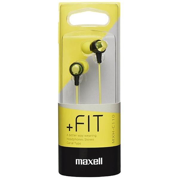マクセルMaxellイヤホンカナル型MXH-C110イエロー[φ3.5mmミニプラグ][MXHC110YE]
