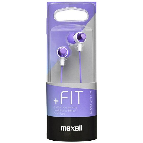 マクセルMaxellイヤホンカナル型MXH-C110パープル[φ3.5mmミニプラグ][MXHC110PU]
