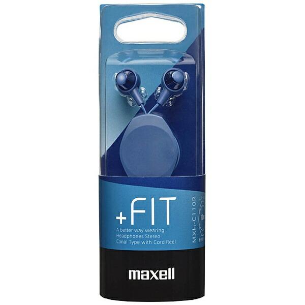 マクセルMaxellイヤホンカナル型MXH-C110Rダークブルー[コード巻き取り/φ3.5mmミニプラグ][MXHC110RDB]