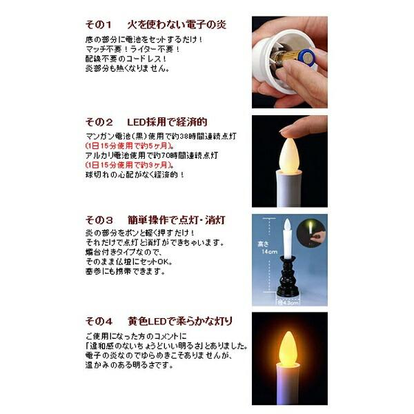 スマイルキッズ燭台付安心のろうそく(小)ホワイトARO4202WH[ARO4202WH]