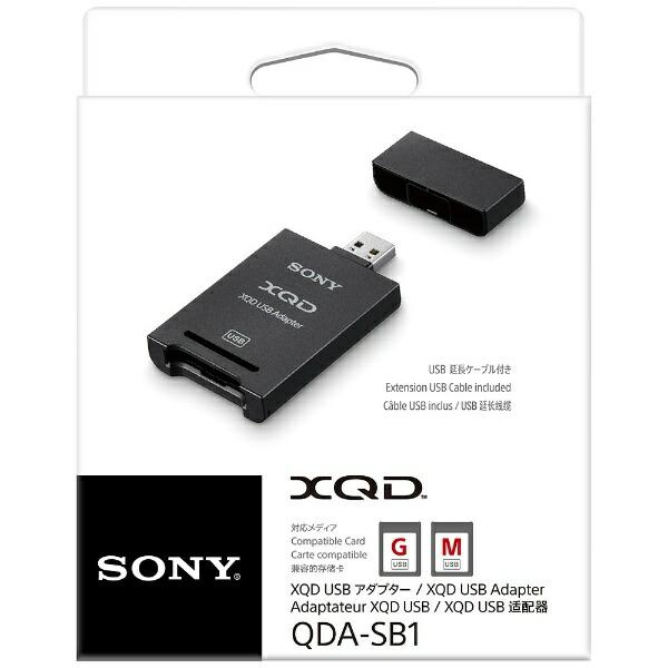 ソニーSONYQDA-SB1XQDアダプター[QDASB1]