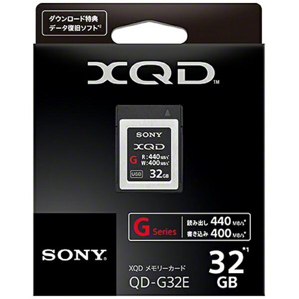 ソニーSONYXQDメモリーカードGシリーズQD-G32E[32GB][QDG32E]