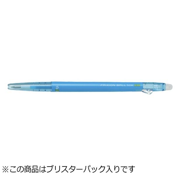 パイロットPILOT[ゲルインキボールペン]フリクションボールスリム038(消えるボールペン)パックライトブルー(ボール径:0.38mm)P-LFBS18UF-LB