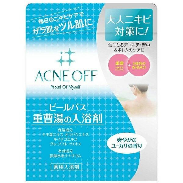 マックスMAX薬用アクネオフピールバス重曹湯の入浴剤(500g)[入浴剤]