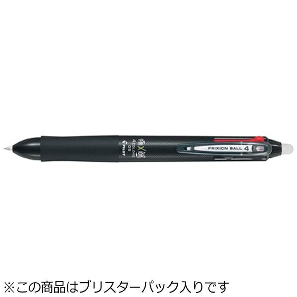 パイロットPILOT[ゲルインキボールペン]フリクションボール4(消えるボールペン)パックブラック(ボール径:0.5mm)PLKFB-80EF-B