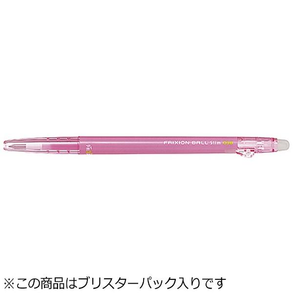 パイロットPILOT[ゲルインキボールペン]フリクションボールスリム038(消えるボールペン)パックベビーピンク(ボール径:0.38mm)P-LFBS18UF-BP