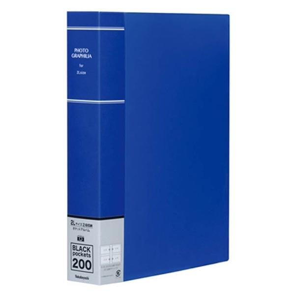 ナカバヤシNakabayashiポケットアルバムフォトグラフィリア2L判2段200枚収納(ブルー)PH2L-1020-B[PH2L1020B]