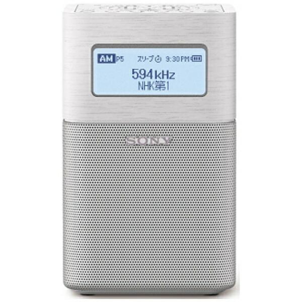 ソニーSONYホームラジオホワイトSRF-V1BT[AM/FM/ワイドFM対応][SRFV1BTWC]