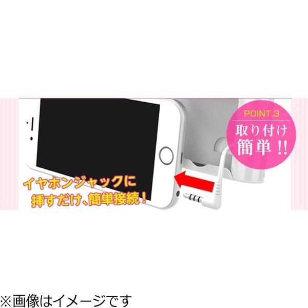 スペックコンピュータSPECCOMPUTERiPhone用シャッター内蔵グリップFUN-TA-STICKSnappy(スナッピー)ピンクSP2223[SP2223]