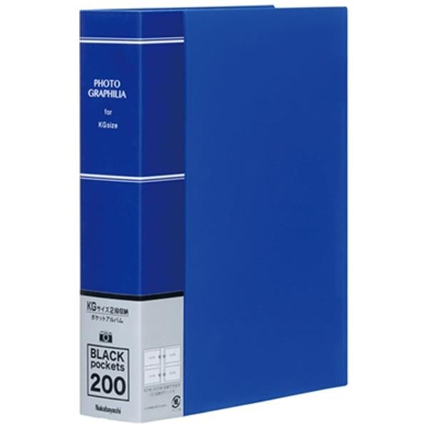 ナカバヤシNakabayashiポケットアルバムフォトグラフィリアKG判2段200枚収納(ブルー)PHKG-1020-B[PHKG1020B]