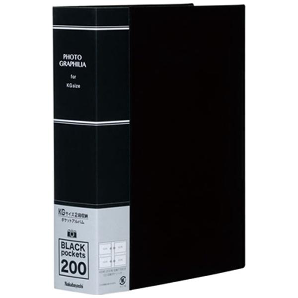 ナカバヤシNakabayashiポケットアルバムフォトグラフィリアKG判2段200枚収納(ブラック)PHKG-1020-D[PHKG1020D]