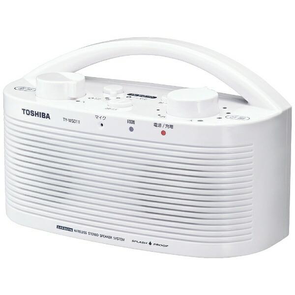 東芝TOSHIBAテレビ用スピーカーTY-WSD11ホワイト[防水][ワイヤレススピーカーTYWSD11Wお手元]