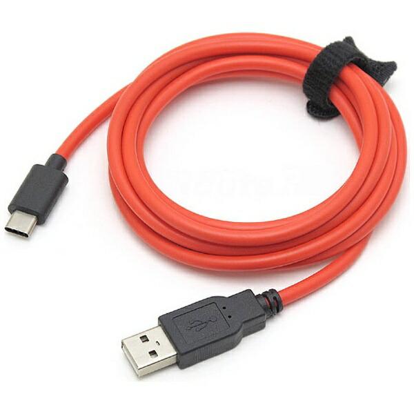ルートアールRouteR1.8m[USB-C⇔USB-A]2.0ケーブル充電・転送レッドRC-HCAC18R[RCHCAC18R]