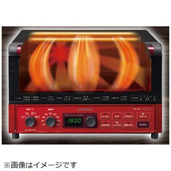 日立HITACHIコンベクションオーブンメタリックレッドHMO-F100-R[HMOF100]