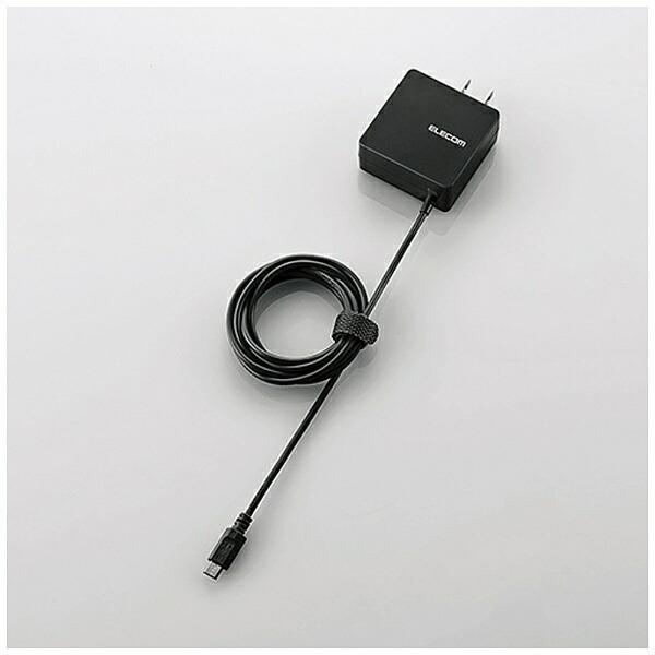 エレコムELECOM[microUSB]ケーブル一体型AC充電器(1.5m・ブラック)MPA-ACMBC154BK[MPAACMBC154BK]