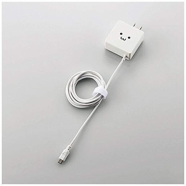 エレコムELECOM[microUSB]ケーブル一体型AC充電器(1.5m)ホワイトフェイスMPA-ACMBC154WF[MPAACMBC154WF]
