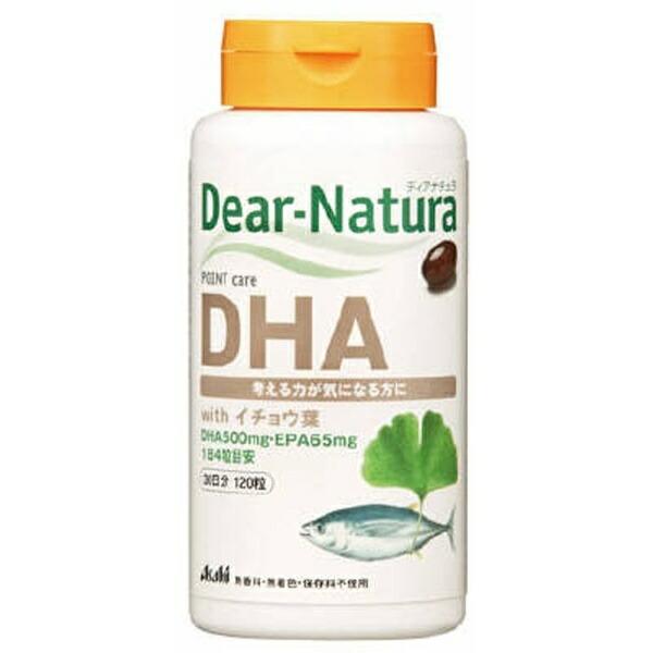 アサヒグループ食品AsahiGroupFoodsDear-Natura(ディアナチュラ)DHAwithイチョウ葉(120粒)〔栄養補助食品〕【wtcool】
