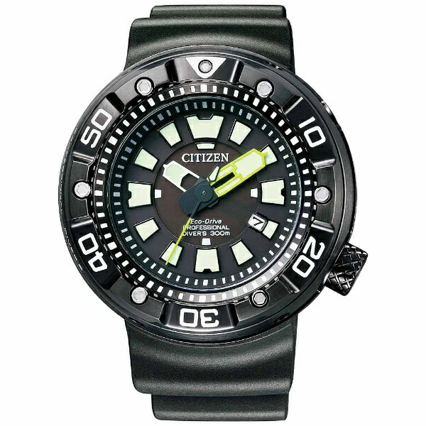 シチズンCITIZEN[ソーラー時計]プロマスター(PROMASTER)「MARINEシリーズエコ・ドライブプロフェッショナル300mダイバーズウォッチ」BN0177-05E