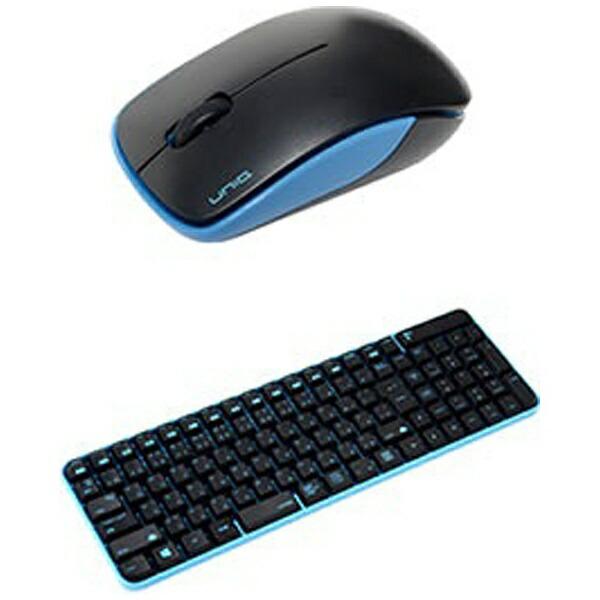 キーボード マウス ワイヤレス