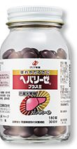 【第3類医薬品】ヘパリーゼプラスII(180錠)〔ビタミン剤〕【wtmedi】ゼリア新薬工業ZERIA