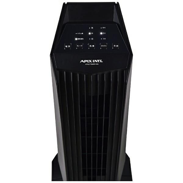 アピックスAPIXAFT-636R-BKタワーファン(扇風機)スタイルタワーファンブラック[リモコン付き][AFT636R]