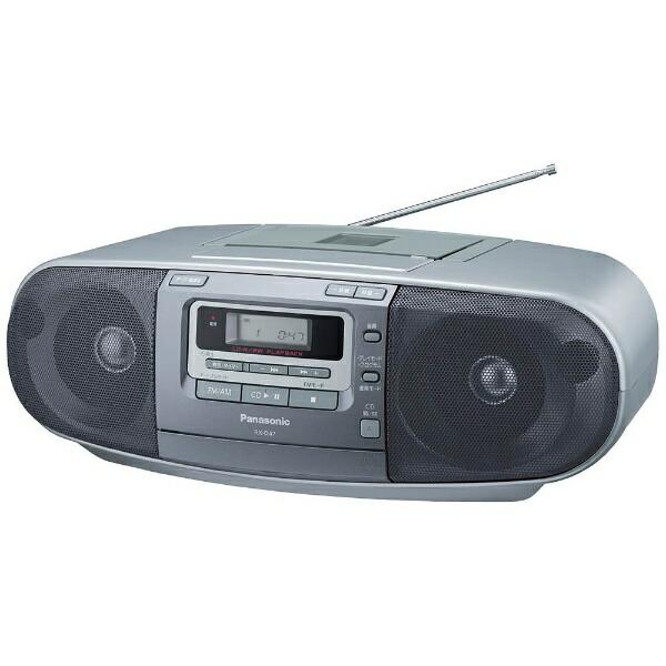 パナソニックPanasonicRX-D47ラジカセシルバー[ワイドFM対応/CDラジカセ][RXD47S]panasonic