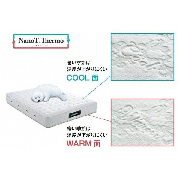 フランスベッドFRANCEBED【マットレス】ライフトリートメントマットレスLT-900NASソフト(セミシングルサイズ)【日本製】フランスベッド