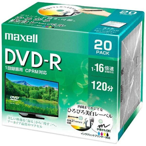 マクセルMaxellDRD120WPE.20S録画用DVD-Rホワイト[20枚/4.7GB/インクジェットプリンター対応][DRD120WPE.20S]