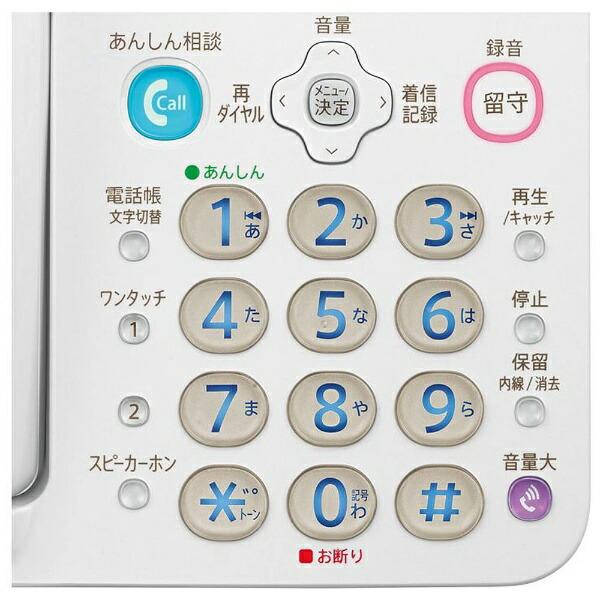 シャープSHARPJD-AT85C電話機ホワイト系[子機なし/コードレス][JDAT85C]