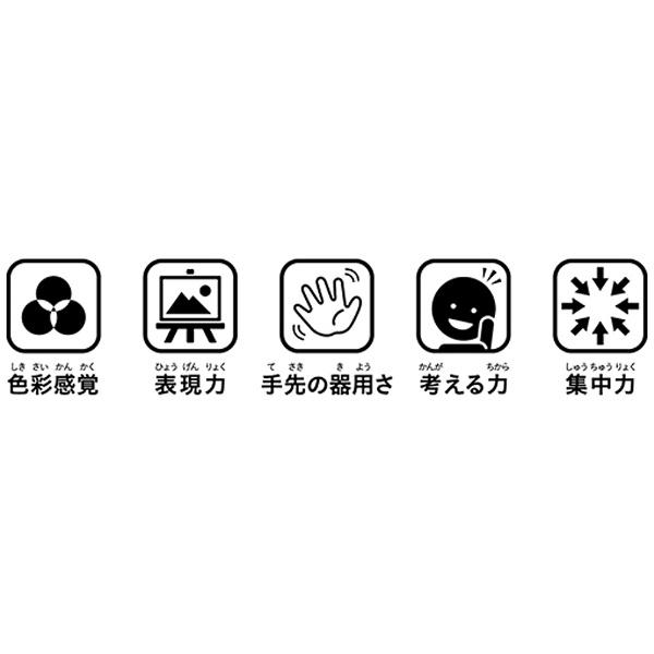 シヤチハタShachihata[スタンプ]エポンテカラースタンプ3色セットZEP-CL[ZEPCLエポンテカラースタンプ3シ]