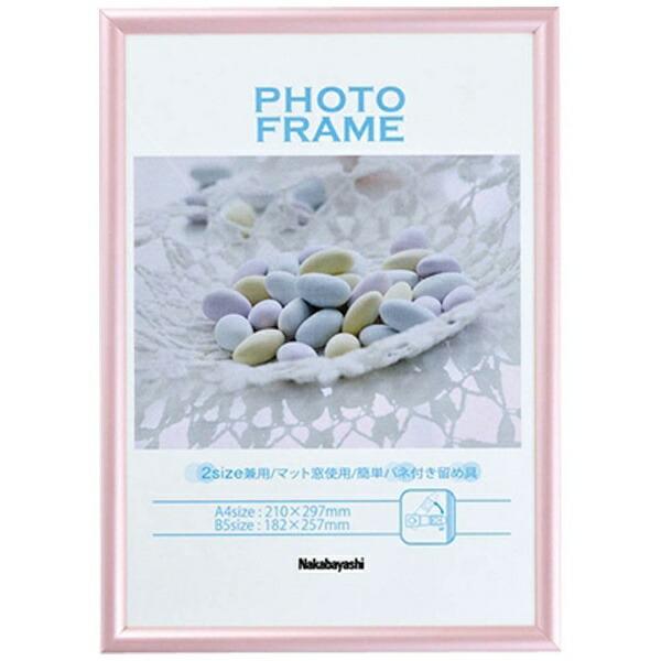 ナカバヤシNakabayashi樹脂製(PVC)フォトフレームA4判/B5判(ピンク)フ-TPS-401-P[フTPS401P]