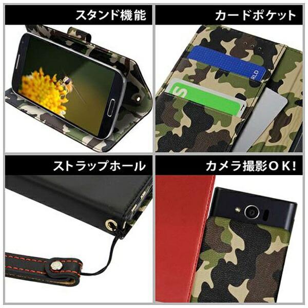 OWLTECHオウルテックスマートフォン用[幅74mm/5.2インチ]マルチサイズ対応裏地迷彩柄手帳型ケースネイビーOWL-CVMU05CA-NV