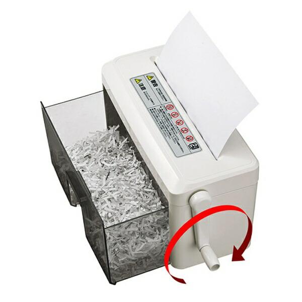 サンワサプライSANWASUPPLYPSD-MC2223ハンドシュレッダー[クロスカット/A4サイズ][PSDMC2223]